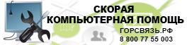 Банер_СКП