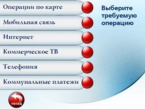 slide2_1